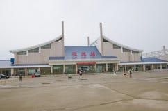 Enshi stacja kolejowa Fotografia Stock