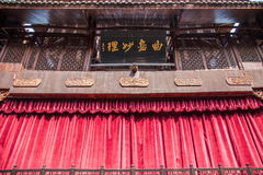 Enshi toast toast Imperial City Nine into Hall Theater and Theater stands Royalty Free Stock Photo