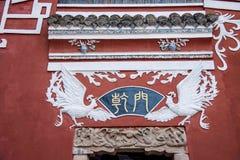 Enshi-Toasttoast Kaiserstadt neun in Hall City-Wand Stockfotos