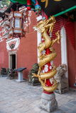 Enshi-Toasttoast Kaiserstadt neun in Hall-Haupteingang LANGES Zhu Stockfotos