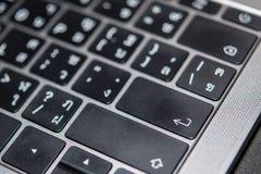 Enter button on notebook keyboard. Laptop, closeup Stock Photo