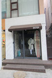 Enter shop in Seoul, South Korea Royalty Free Stock Photo