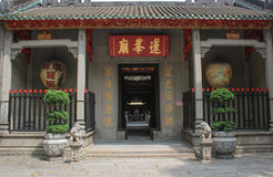 Free Enter To  Lin Fung Temple (Temple Of Lotus) In Macau Royalty Free Stock Photos - 39776858