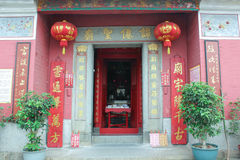 Enter to Tam Kung Temple Royalty Free Stock Images