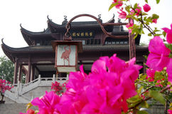 Enterance de la torre amarilla de la grúa, Wuhan Fotografía de archivo libre de regalías