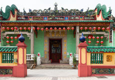 Enterance in traditional Chinese temple. Stock Image