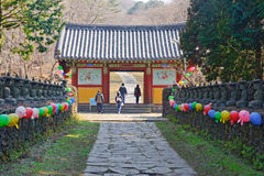 Entering alley and gate of Gwaneumsa buddhist Temple at Jeju Royalty Free Stock Image