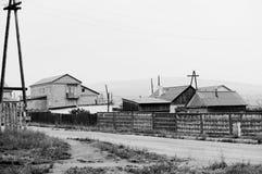 Entering Mongolia Royalty Free Stock Photography
