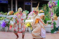 Enterrement thaïlandais de danse Images libres de droits