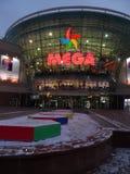 Entertainment center MEGA Stock Photo