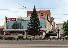 Entertainment complex `the World` Victory square in Barnaul. Royalty Free Stock Photos