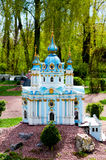 Entertainment Park Ukraine in Miniature. Small scale Ukraine. Royalty Free Stock Photos