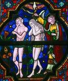 Entfernung von Adam und von Eve vom Paradies Stockfoto