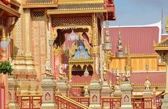 Entierro real tailandés y templo en Bangkok Imágenes de archivo libres de regalías