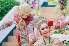 Entierro tailandés del baile Imagen de archivo libre de regalías