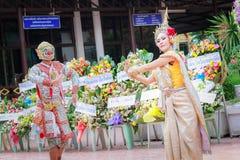 Entierro tailandés del baile Imagen de archivo