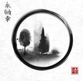 Entinte la pintura del lavado con los árboles forestales en círculo negro del zen del enso Sumi-e japonés tradicional de la pintu Foto de archivo