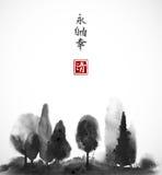 Entinte la pintura del lavado con los árboles forestales en el fondo blanco Sumi-e japonés tradicional de la pintura de la tinta  Fotos de archivo
