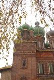 Church of St. John the Baptist in Yaroslavl royalty free stock images