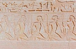 Entlastung an Abu Simbel-Tempeln Lizenzfreie Stockbilder