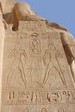 Entlastung an den Abu Simbel-Tempeln Lizenzfreie Stockbilder