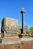 Entlastung-Platte von Erinnerungsstele Stadt des Militärruhmes lizenzfreies stockfoto