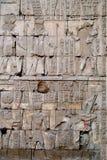 Entlastungen in Karnak Lizenzfreie Stockbilder