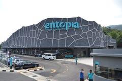 Entopia Penang Foto de Stock
