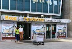 Entrée à l'aéroport de Pulkovo en Russie Images stock