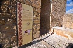 Entrée à l'Alcazar, château de Mota de La, La d'ALcala vraie Photos libres de droits