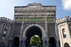 Entrée à l'université d'Istanbul, Turquie Images stock