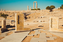 Entrée à la citadelle d'Amman, ` a, site historique d'Al-Qal de Jabal au centre d'Amman du centre, Jordanie Ruines de Hercule de  Images libres de droits