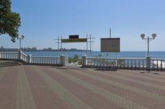 Entrée à la plage du verger de pin de sanatorium dans la station touristique de Gelendzhik, région de Krasnodar, Russie Photographie stock