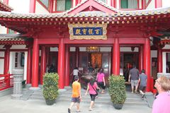 Entrée à la prière principale Hall Image stock