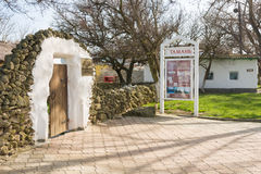 Entrée au maison-musée à la mémoire du grand poète russe du séjour Taman de MON Lermontov dans le Se Photographie stock