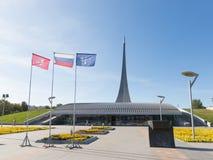 Entrée au musée commémoratif de la cosmonautique Images libres de droits