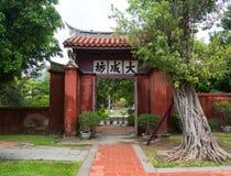 Entrée au temple de Confucius, parc avec l'architecture de chinois traditionnel images stock