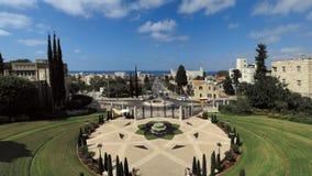 Entrée aux jardins de Bahai Photographie stock libre de droits