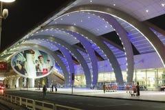 Entrée d'aéroport de Dubaï Photographie stock