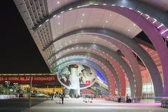 Entrée d'aéroport de Dubaï Photo libre de droits
