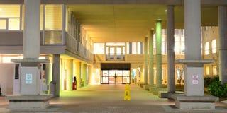Entrée d'hôpital Image libre de droits