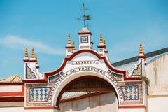 Entrée dans l'ancien charterhouse Santa Maria De photo stock