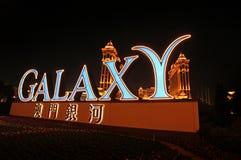 Entrée de casino et d'hôtel de galaxie par nuit, Macao Photos stock