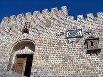 Entrée de château d'AlQaherah Images stock