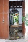 Entrée de cour, La Havane, Cuba Photo stock