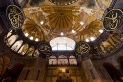 Entrée de Hagia Sophia Photo stock
