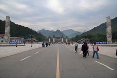 Entrée de la montagne de Qianshan Image libre de droits