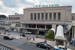 Entrée de la station d'Ueno à Tokyo Japon images stock