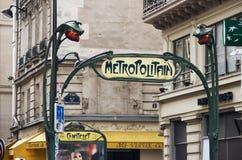 Entrée de métro à Paris Photographie stock