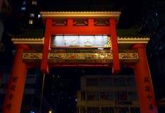 Entrée de monument de rue de temple photos stock